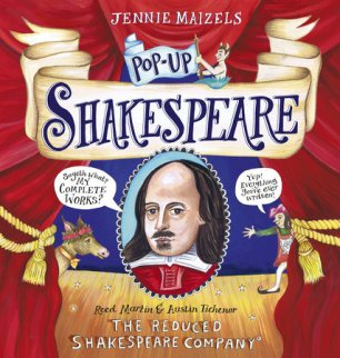 pop up shakespeare
